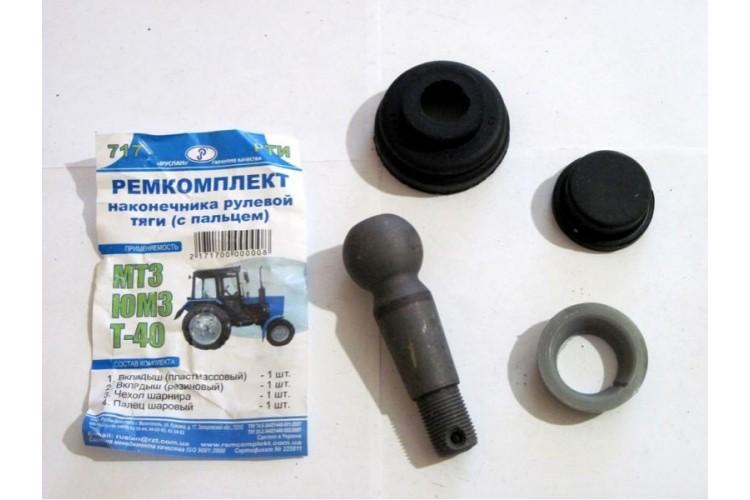 Ремкомплект наконечника рулевой тяги Т-16, Т-40, ЮМЗ, МТЗ - Т-16, Т-40, ЮМЗ, МТЗ - фото 1
