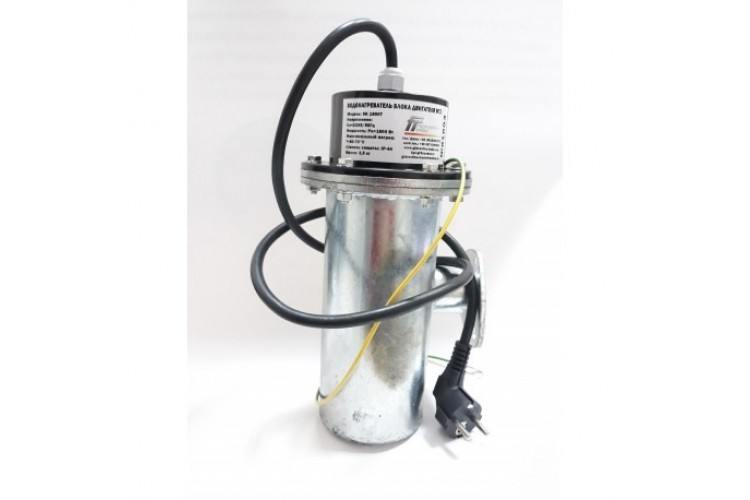 Подогреватель охлаждающей жидкости на трактор МТЗ - SK-1800T - фото 1
